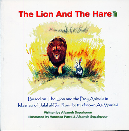 The Lion and The Hare (شیر و خرگوش)