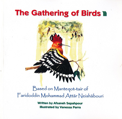 The Gathering of The Birds (گردِهمایی پرندگان)